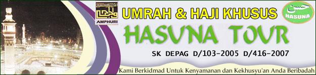 banner-hasuna-tour